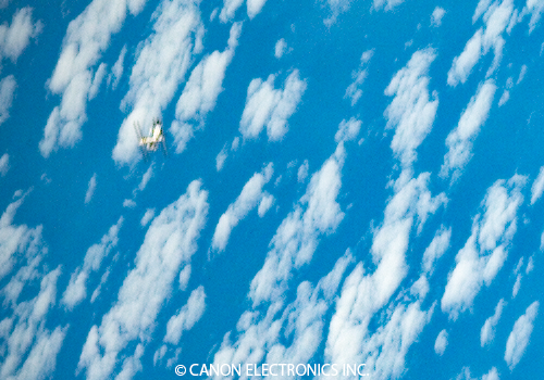 [NEW] International Space Station ( Clipped image )